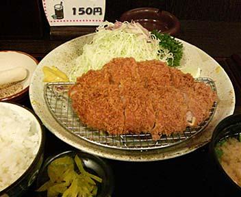 特選ヒレかつ定食(小鉢・豚汁付き)