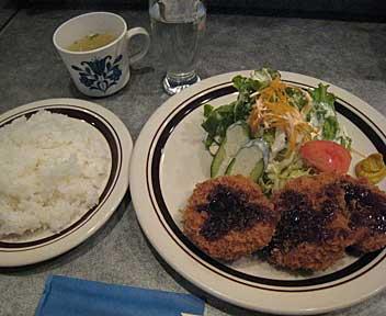 ESPANOL KURO/クロ/ポークカツ定食