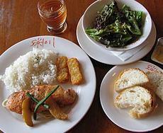 Party&Dining Soleil/ソレイユ/若鷄の明太子マヨネーズ焼