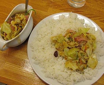 ベーコンエッグ野菜カレー