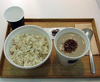 きのこと牛蒡のポタージュ カカオ風味(レギュラーカップセット)