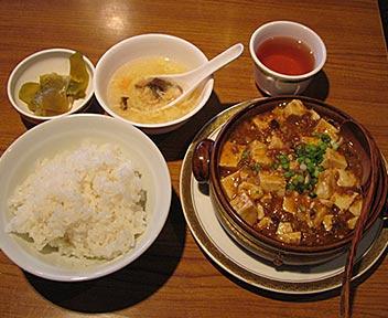 麻婆豆腐定食(D定食)