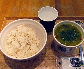 緑の野菜と岩塩のスープ<朝のスープセット>