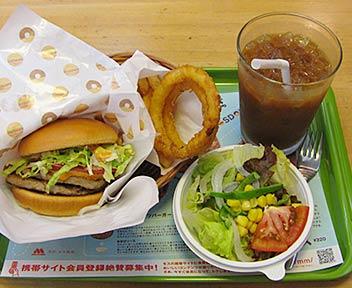 W(ダブル)サウザン野菜バーガー サラダセット+オニポテ