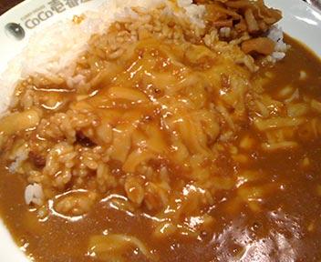 CoCo壱番屋 高田馬場店/チーズカレー