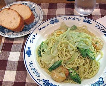 エビとオクラのバジルソースのスパゲッティ(日替りパスタ)