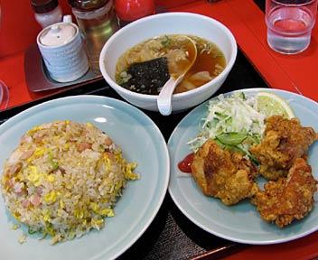 チャーハン+鶏の唐揚げ+ワンタンスープ