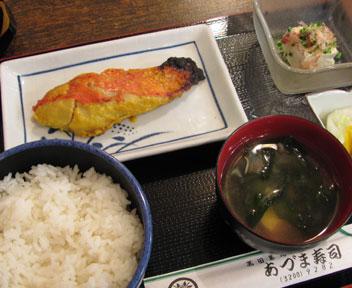 焼魚定食 金目鯛西京漬