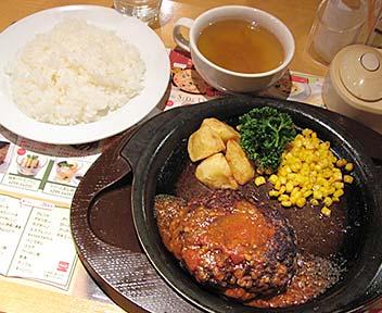 Cafe レストラン ガスト/Gusto/チーズ IN ハンバーグ