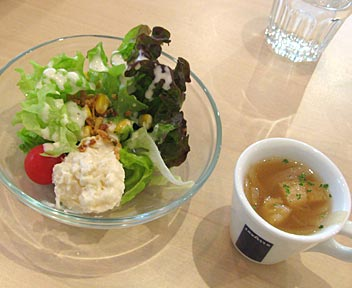 Howl's Cafe & Shop/黒毛和牛煮込みハンバーグ