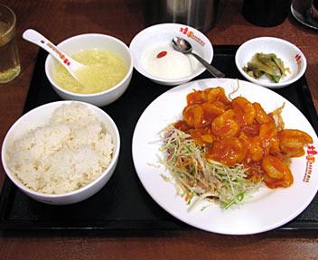 エビチリソース定食