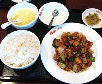 鶏肉の四川風炒め定食