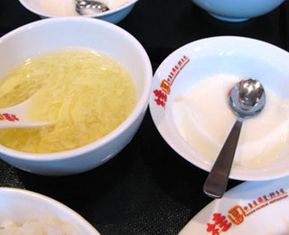 中華居酒屋 餃子房 桂園 高田馬場店/鶏肉の四川風炒め定食