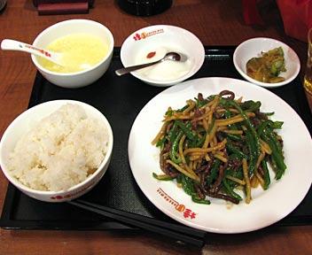 中華居酒屋 餃子房 桂園 高田馬場店/チンジャオロース定食