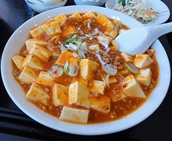 麻婆豆腐セット(日替わり定食)