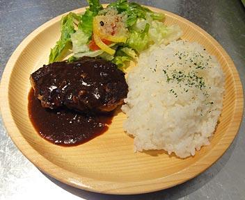 kotonoha 高田馬場店/ハンバーグプレート