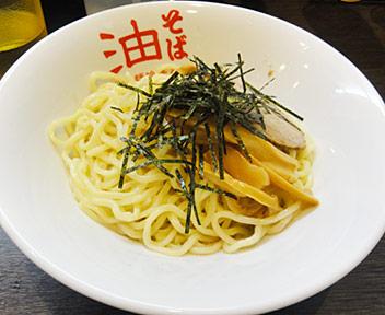 東京麺珍亭本舗 西早稲田店/油そば(並盛り)