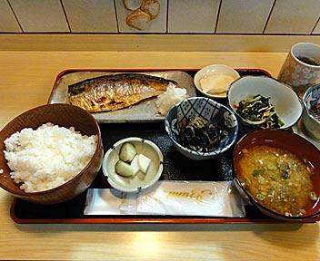 福茶庵/鯖の塩焼き定食