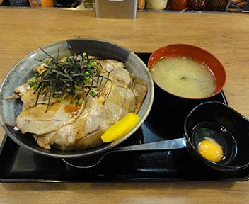 伝説のすた丼屋 高田馬場店/チャーシュー丼