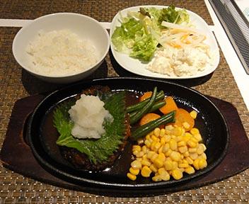 トンテキとハンバーグのお店 ミルク クラウン/milk crown/おろしハンバーグ(200g)