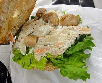 NEW YORK STYLE BAGELS BAGEL & BAGEL/ベーグル & ベーグル高田馬場メトロピア店/ごぼうとチキンの焙煎胡麻サラダ