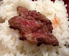 A3和牛切り落とし肉定食/焼肉市場 黒川精肉店