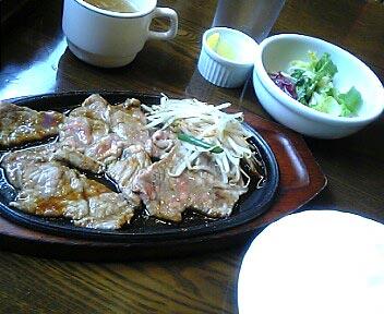 レモンステーキ(Sサイズ)