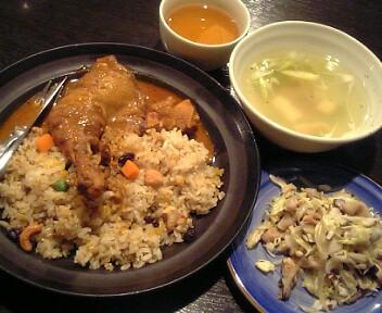 ビルマダイニング ナガニ/炊き込みご飯